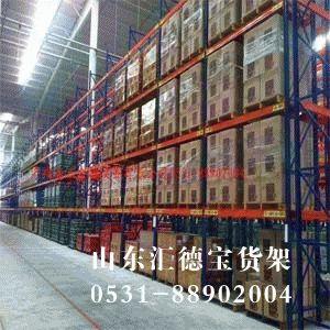 重型仓储货架发展及应用领域